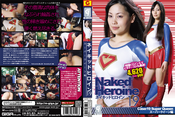 Kayama Ran GATE-19 Part 19_ Super Queen: 19Phase Naked Heroine Fighters  Fighting Action
