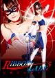 RIBBON LADY