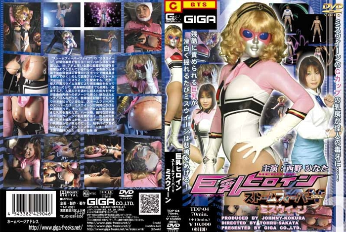 Breast parts vol 106 mixxxed nuts extended edition 7