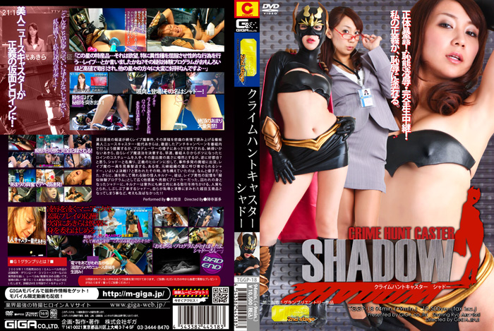 Fighting Action TGGP-18 CRIME Ayami  Female Warrior