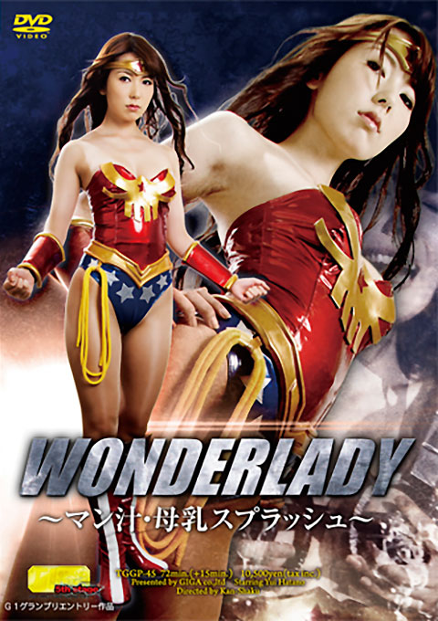 Breast Milk Juice Splash - Lady Wonder Man