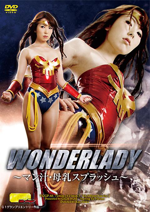 Breast Milk Juice Splash - Lady Wonder Man