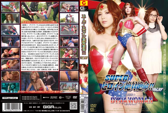 [THZ-27] 花野真衣 – スーパーヒロイン絶対絶命!! Vol.27 令嬢戦士ダイナウーマン