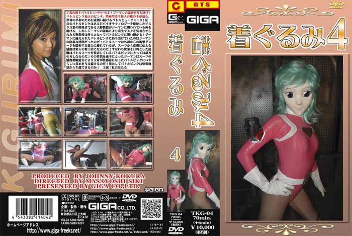 TKG-04 4 Costume